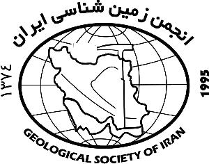 GSI.logo